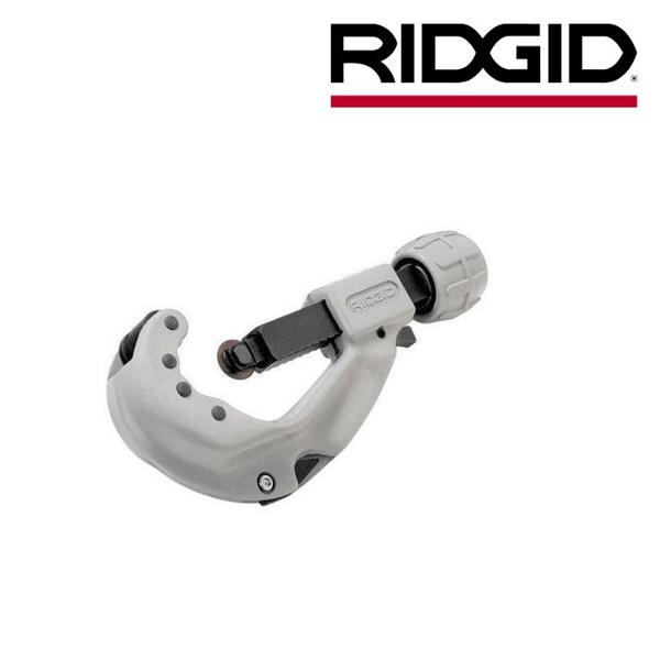 Obcinak szybkiego działania model 152 RIDGID